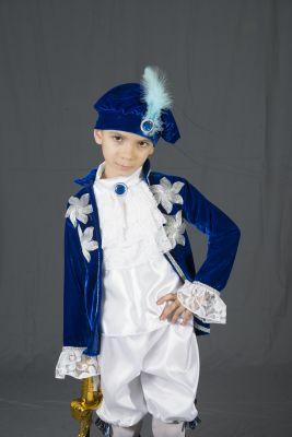 Inchiriere Costum serbare print 929